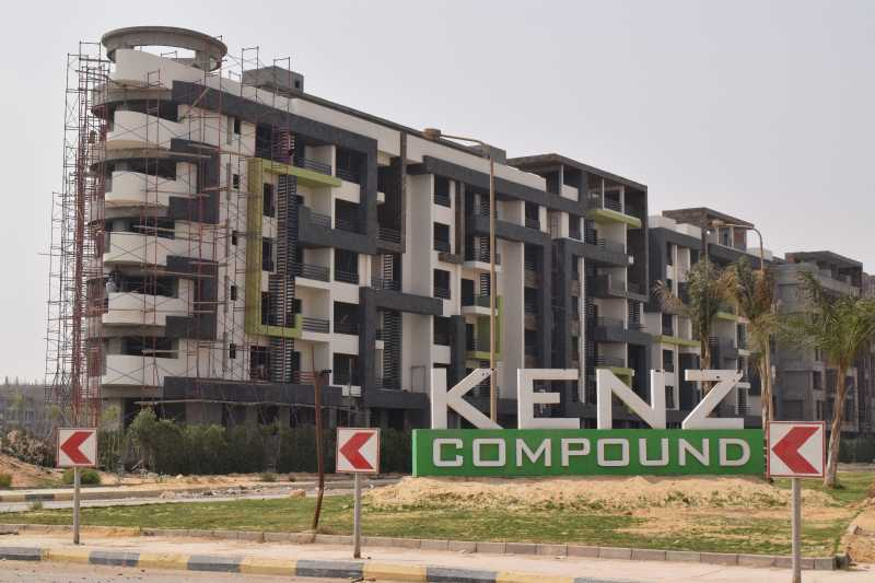Kenz Compound October كمبوند-كنز