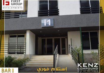 كمبوند كنز 6 اكتوبرطريق الفيوم Kenz Compound 6 October